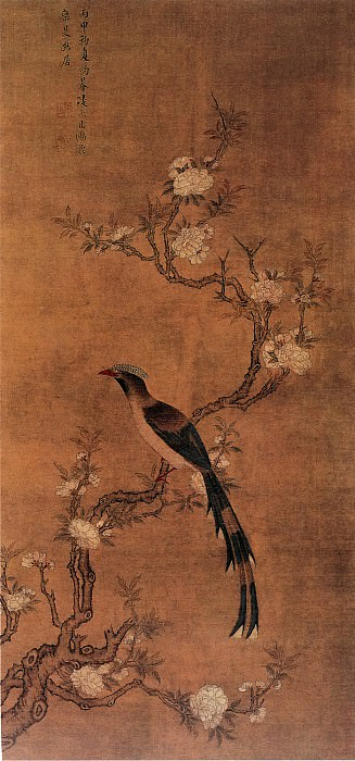 Ling Bizheng. Китайские художники средних веков (凌必正 - 碧桃春鸟图)