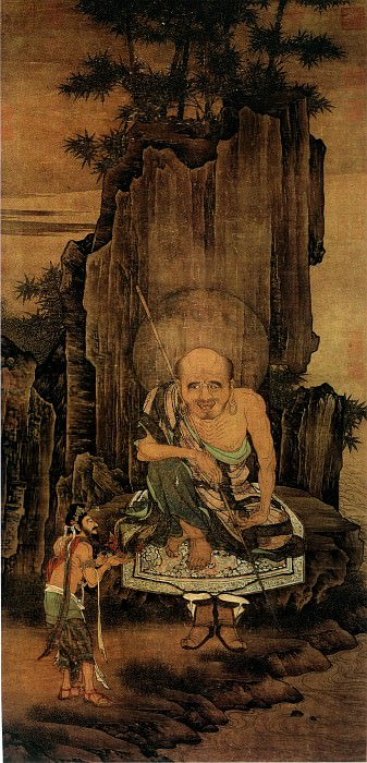 Liu Songnian. Chinese artists of the Middle Ages (刘松年 - 罗汉图)