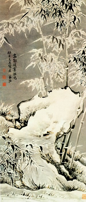 Gao Fenghan. Chinese artists of the Middle Ages (高凤翰 - 雪景竹石图)