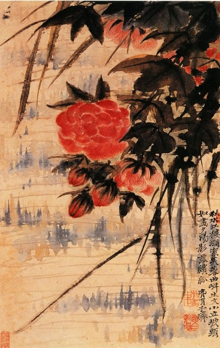 Yuan Ji. Chinese artists of the Middle Ages (原济 - 山水花卉图(之—、二))