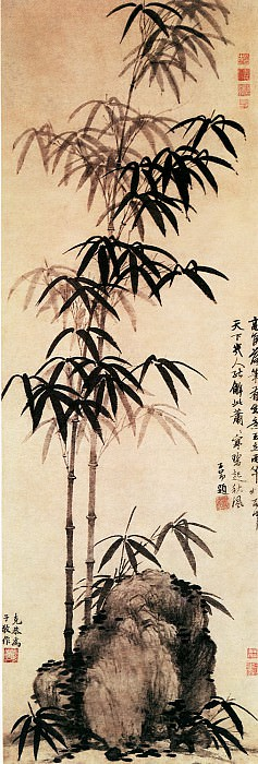 Gao Kegong. Chinese artists of the Middle Ages (高克恭 - 雨竹图)