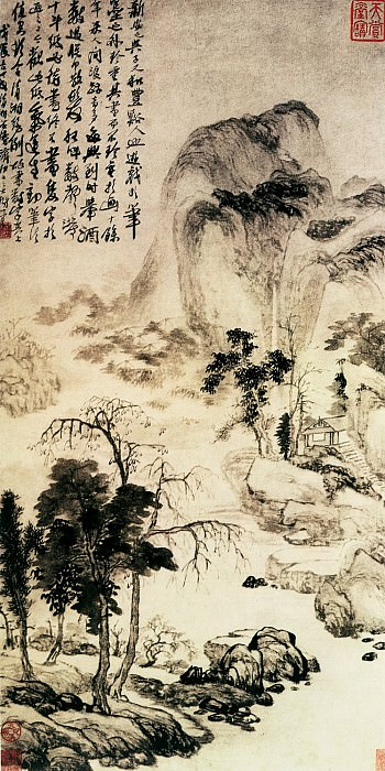 Wu You Huo. Chinese artists of the Middle Ages (吴又和 - 溪山飞瀑图)