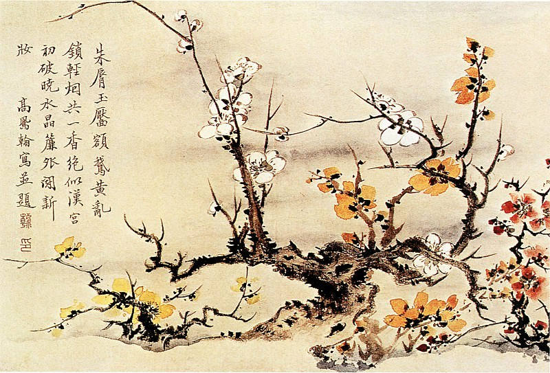 Gao Fenghan. Chinese artists of the Middle Ages (高凤翰 - 梅花图)