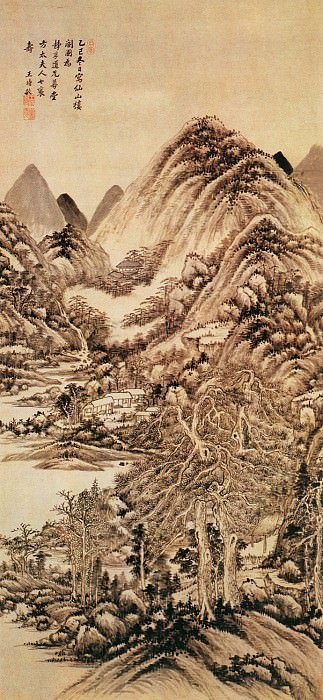 Wang Shimin. Chinese artists of the Middle Ages (王时敏 - 仙山楼阁图)