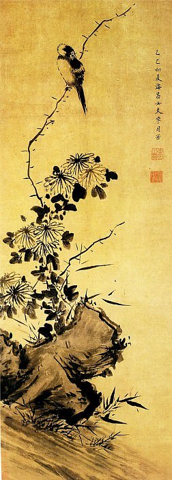 Li Yin. Chinese artists of the Middle Ages (李因 - 菊石鸣禽图)