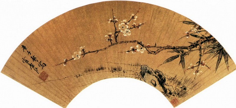 Sun Kehong. Chinese artists of the Middle Ages (孙克弘 - 梅竹图)