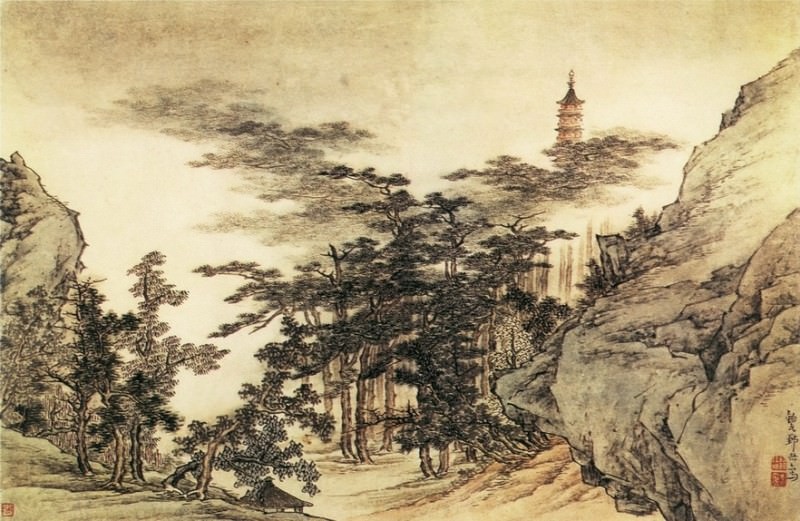 Zou Jie. Chinese artists of the Middle Ages (邹拮 - 山水图)