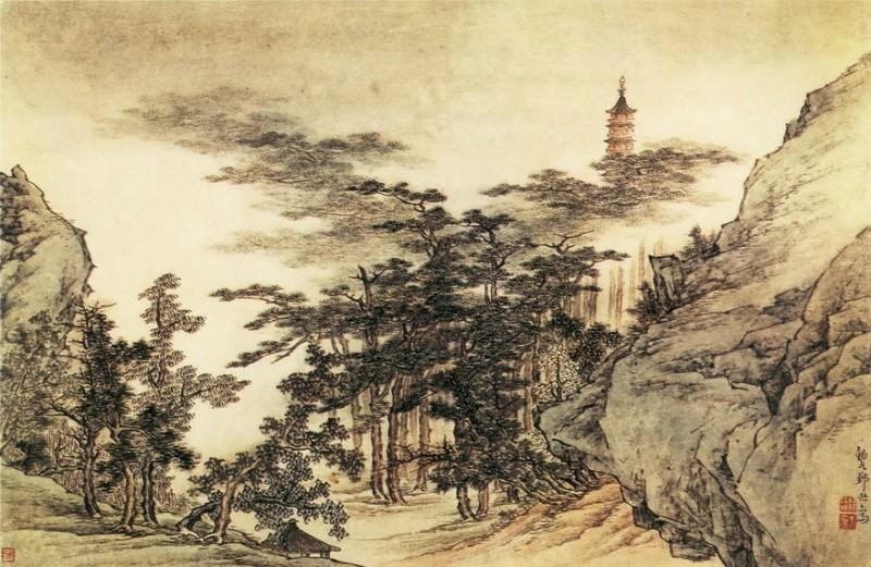 Zou Jie. Китайские художники средних веков (邹拮 - 山水图)
