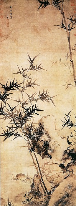 Xia Gao. Chinese artists of the Middle Ages (夏杲 - 奇石修篁图)