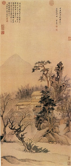 Bian Wenyu. Chinese artists of the Middle Ages (卞文瑜 - 山楼绣佛图)