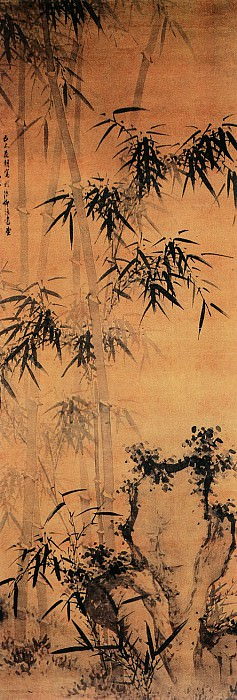 Zhu Bi. Chinese artists of the Middle Ages (诸畀 - 墨竹图)