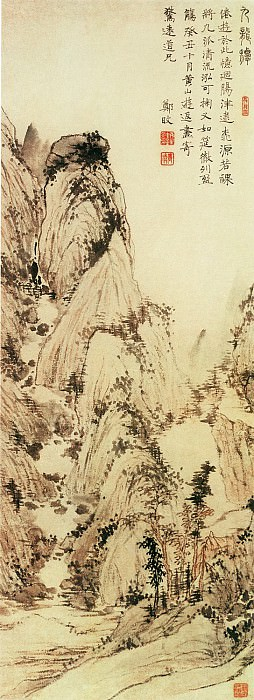 Zheng Zhi. Chinese artists of the Middle Ages (郑吱 - 九龙潭图)