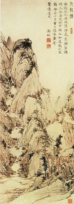 Zheng Zhi. Китайские художники средних веков (郑吱 - 九龙潭图)
