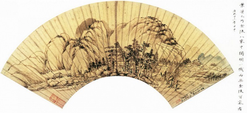 Ye Xin. Chinese artists of the Middle Ages (叶欣 - 金陵八家扇面)