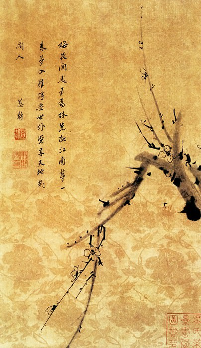 Zhu Li. Chinese artists of the Middle Ages (朱鹭 - 翠绿千重图)
