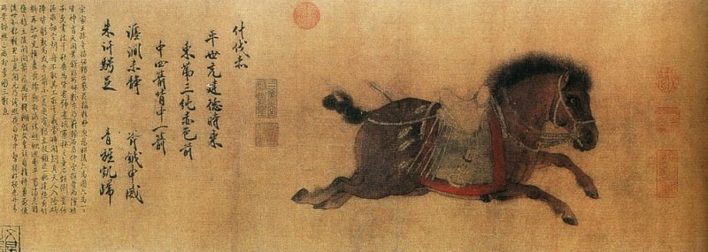 Zhao Lin. Chinese artists of the Middle Ages (赵霖 - 昭陵六骏图)
