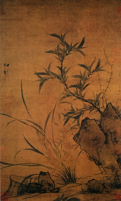Zhao Yong. Chinese artists of the Middle Ages (赵雍 - 青影红心图)