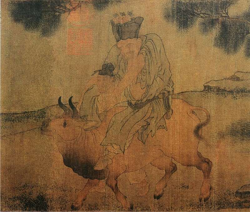 Unknown. Chinese artists of the Middle Ages (佚名 - 田睃醉归图)