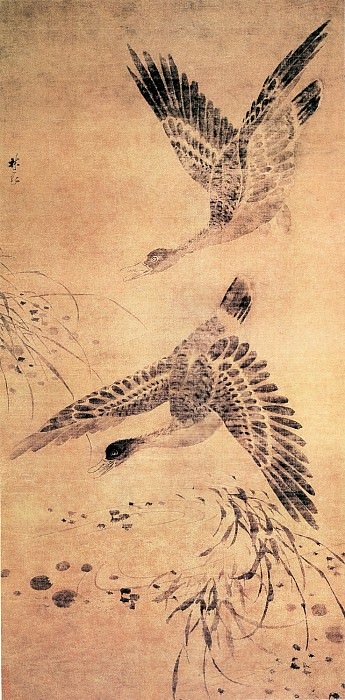 Lin Liang. Chinese artists of the Middle Ages (林良 - 芦雁图)