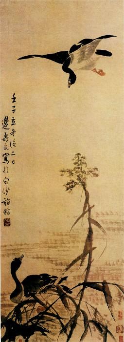 Bian Shou Min. Китайские художники средних веков (边寿民 - 芦雁图)
