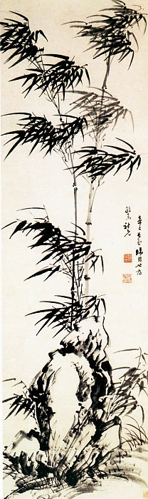 Gui Chang Shi. Chinese artists of the Middle Ages (归昌世 - 风竹图)