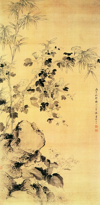 Jiang Tingxi. Chinese artists of the Middle Ages (蒋廷锡 - 海棠牵牛图)