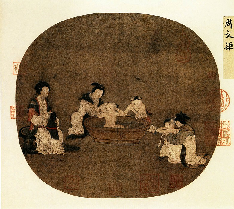 Unknown. Chinese artists of the Middle Ages (佚名 - 浴婴图)