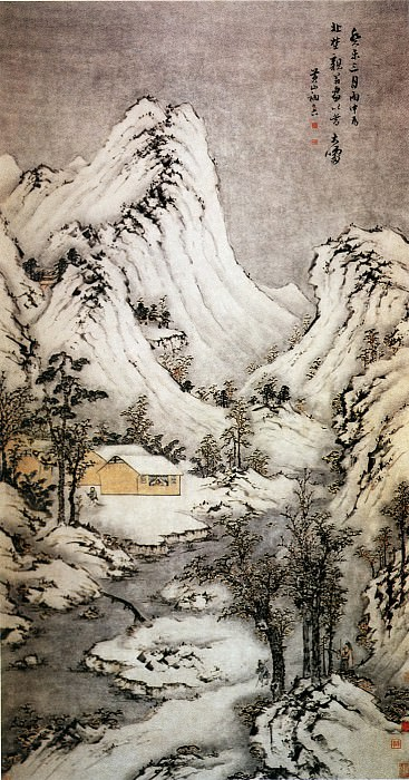 Fa Ruo Zhen. Chinese artists of the Middle Ages (法若真 - 雪室读书图)