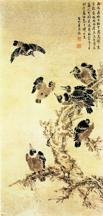 Yuan Shangtong. Chinese artists of the Middle Ages (袁尚统 - 寒鸦图)