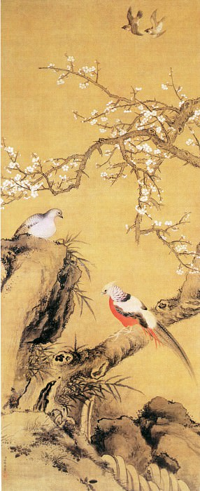 Yu Ku. Chinese artists of the Middle Ages (余裤 - 鸠雀争春图)