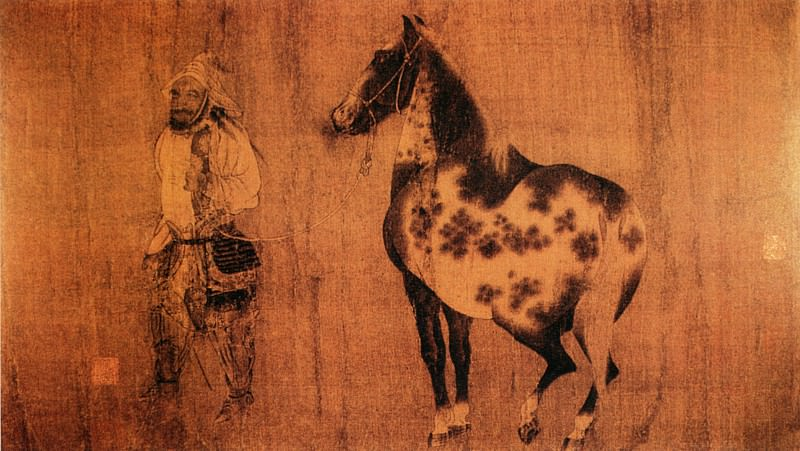 Zhao Shanpin. Chinese artists of the Middle Ages (赵山品 - 调马图)