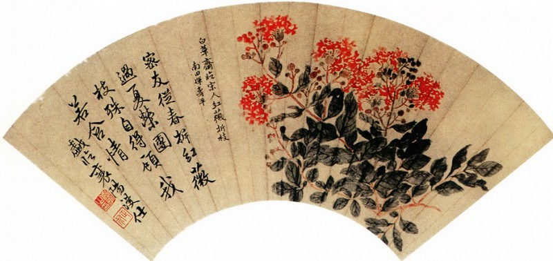 Yun Shouping. Chinese artists of the Middle Ages (恽寿平 - 仿宋人红薇折枝图)