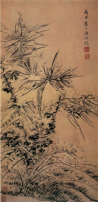 Chen Gua. Chinese artists of the Middle Ages (陈栝 - 雪竹图)