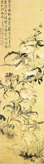 Li Fangying. Chinese artists of the Middle Ages (李方膺 - 百花呈瑞图)