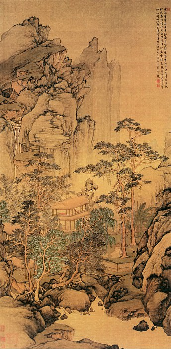 Pan Gongshou. Chinese artists of the Middle Ages (潘恭寿 - 重岩暮霭图)