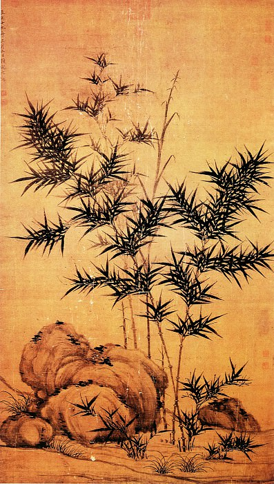 Gu An. Chinese artists of the Middle Ages (顾安 - 竹石图)