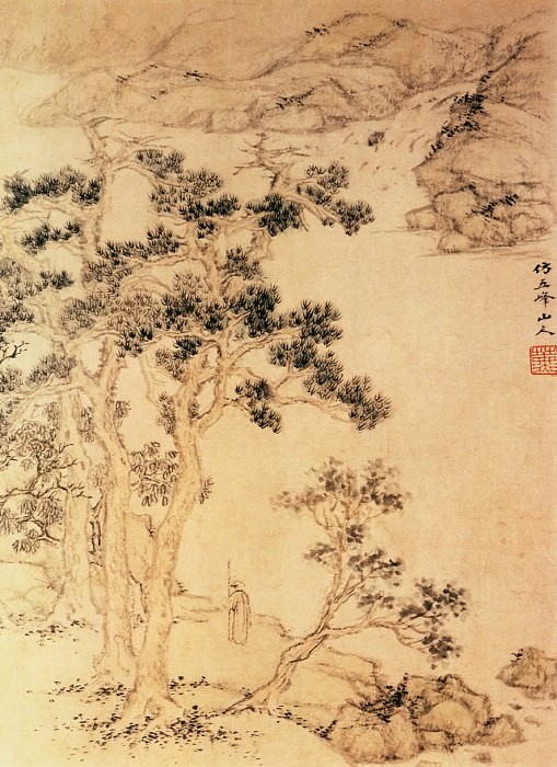 Fang Xun. Chinese artists of the Middle Ages (方薰 - 映花书屋图)