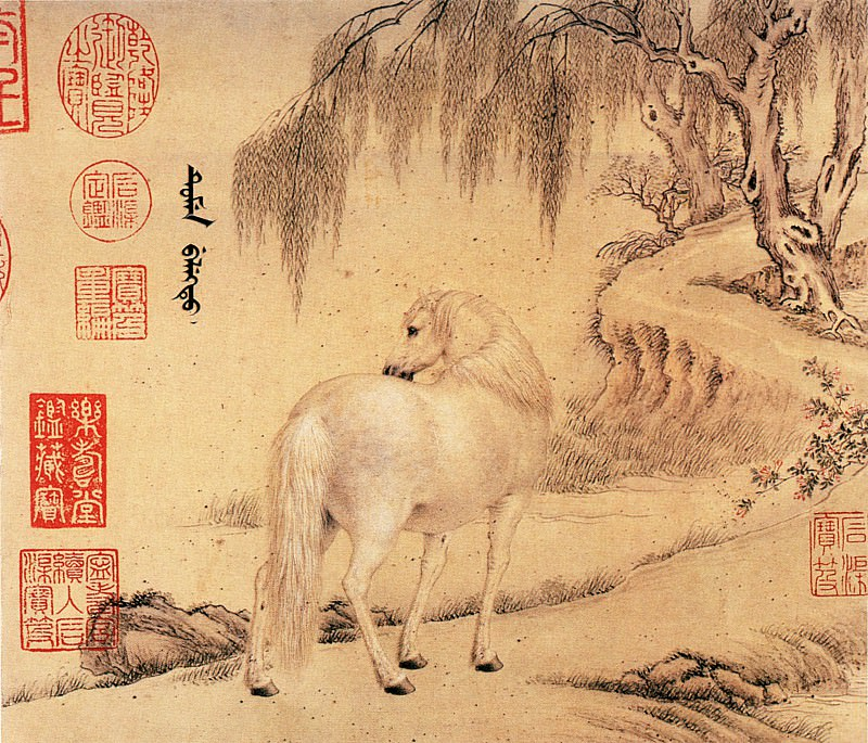Wang Zhicheng. Chinese artists of the Middle Ages (王致诚 - 十骏马图(之一、二))