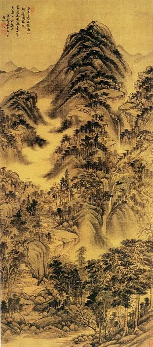Wang Shimin. Китайские художники средних веков (王时敏 - 南山积翠图)