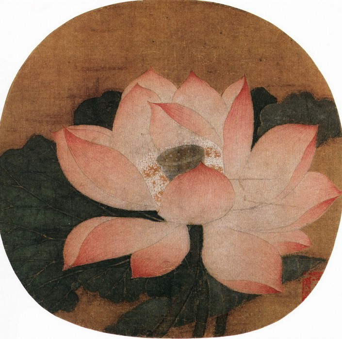 Wu Bing. Chinese artists of the Middle Ages (吴炳 - 出水芙蓉图)