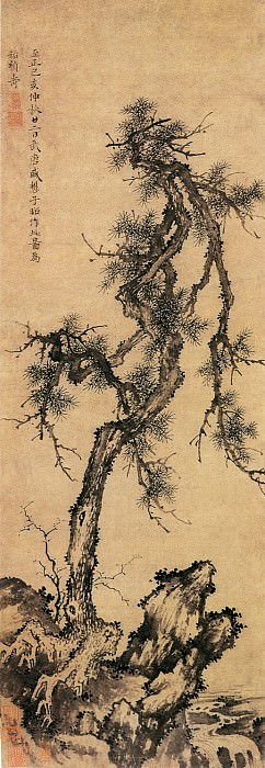 Sheng Mao. Chinese artists of the Middle Ages (盛懋 - 松石图)