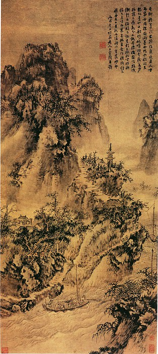 Shangguan Zhou. Chinese artists of the Middle Ages (上官周 - 艚篷出峡图)