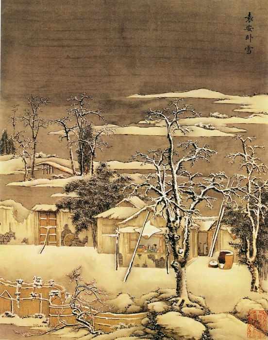 Yao Wenhan. Chinese artists of the Middle Ages (姚文瀚 - 四序图)