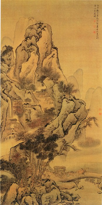 Gu Yi. Chinese artists of the Middle Ages (顾峄 - 秋山行旅图)