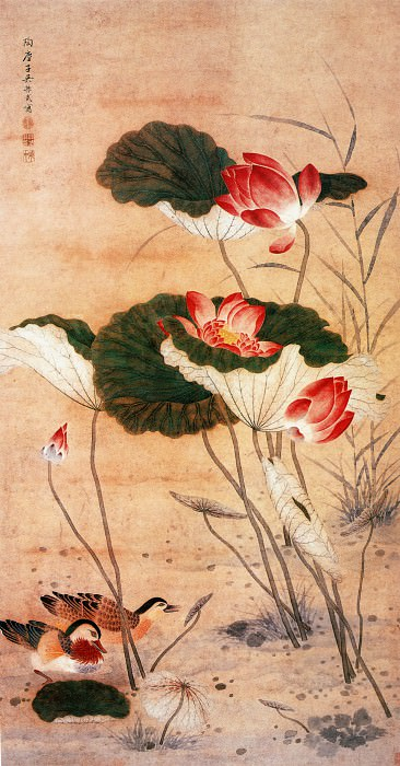 Wu Zhenwu. Chinese artists of the Middle Ages (吴振武 - 荷花鸳鸯图)