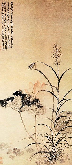 Yun Shouping. Chinese artists of the Middle Ages (恽寿平 - 荷花芦草图)