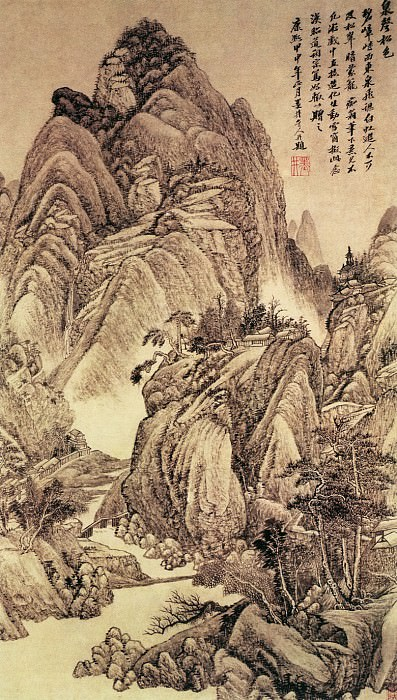 Wu Li. Chinese artists of the Middle Ages (吴历 - 泉声松色图)
