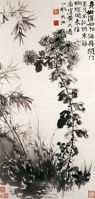 Xu Wei. Китайские художники средних веков (徐渭 - 菊竹图)