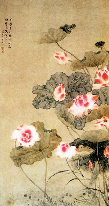 Tang. Chinese artists of the Middle Ages (唐艾 - 荷花图)
