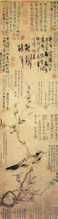 Zhang Zhong. Chinese artists of the Middle Ages (张中 - 桃花幽鸟图)